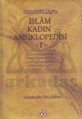 İslam Kadın Ansikl ...