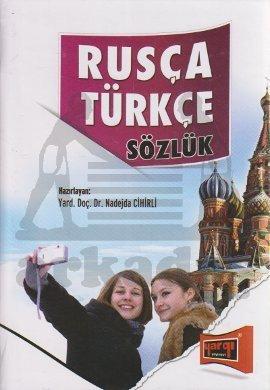 Yargı Rusça Türkçe Sözlük