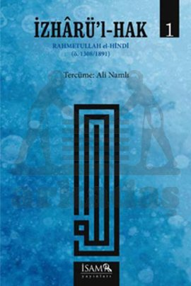 İzharü'l-Hak 1