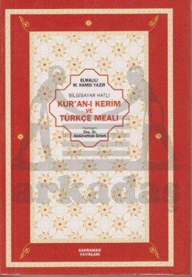 Kur'an-ı Kerim ve Türkçe Elmalılı Meali