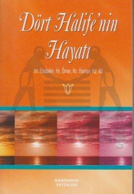 Dört Halifenin Hayatı (Cep Boy)/ Prof. Dr. Seyyid Kutub, Çev. Ebubekir Sıddık