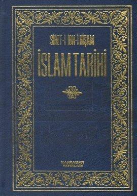Siret-i İbn-i Hişam