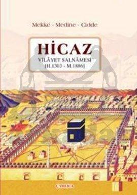 Hicaz (Vilayet Salnamesi)