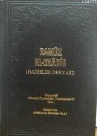 Ramuzul Ehadis (2 Cilt); Hadisler Deryası