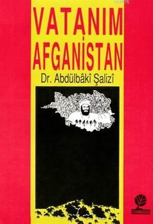 Vatanım Afganistan