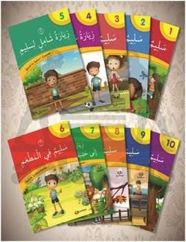 Arapça Hikaye Seti