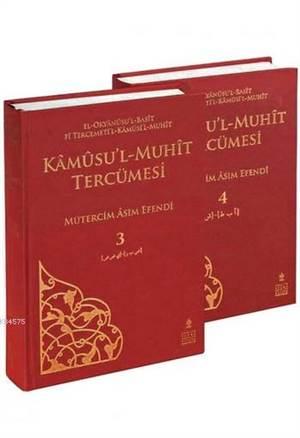 Kâmûsu'l-Muhît (3-4); El-Okyânûsu'l-Basît Fî Tercemeti'l-Kâmûsu'l-Muhît