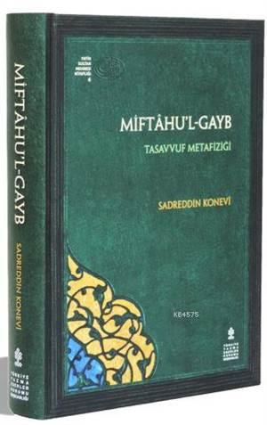 Miftâhu'l-Gayb