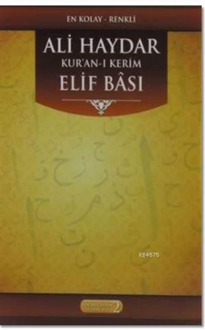 Kur'an-I Kerim Elifbası