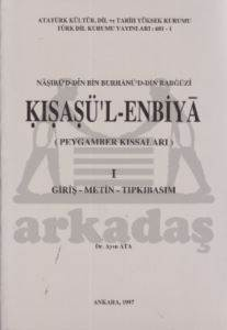 Kısasü'l Enbiya 1. Cilt