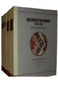 Şerefname (5 Kitap Takım)