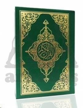 Kur'an-ı Kerim Bilgisayar Hatlı (Rahle Boy, Kod: 017)