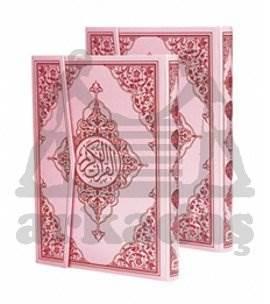 Kur'an-ı Kerim Bilgisayar Hatlı - Pembe Cilt (Rahle Boy, Kod:P17)