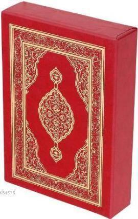 Kur'an-I Kerim; (4 Renkli, Küçük Boy, Kutulu, Yaldızlı)