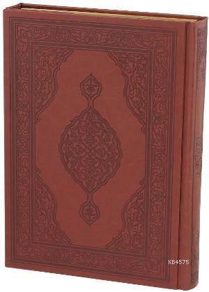 Kur'an-I Kerim; (4 Renkli, Küçük Boy, Suni Deri Lüks)