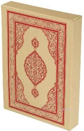 Kur'an-I Kerim; (4 Renk, Büyük Boy, Kutulu Yaldızlı)