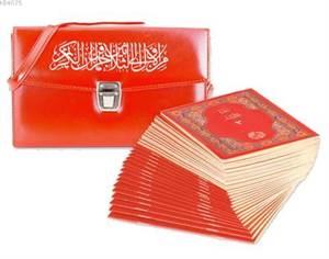 Kur'an-I Kerim Hatim Seti; (4 Renk, Çanta Boy, Karton Kapaklı, Vinleks, Çantalı)