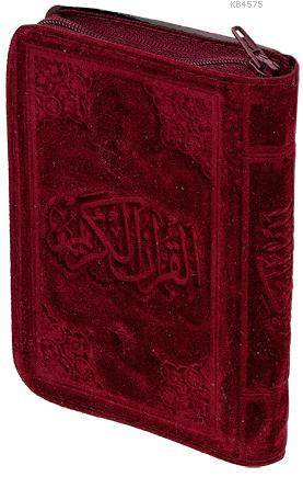 Kur'an-I Kerim; (4 Renkli, Cep Boy, Flok Cilt, Kılıflı)