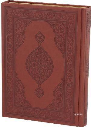 Kur'an-I Kerim; (4 Renk, Orta Boy, Lüks, Suni Deri Geniş)