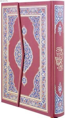 Kur'an-I Kerim; (4 Renkli, Küçük Boy, Kutusuz, Yaldızsız)