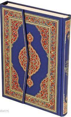 Kur'an-I Kerim; (4 Renkli, Orta Boy, Geniş)