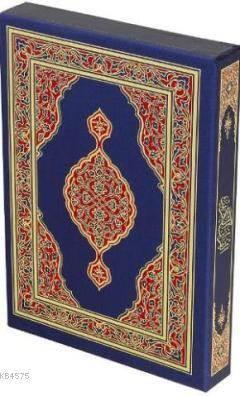 Kur'an-I Kerim; (4 Renkli, Orta Boy, Geniş, Kutulu)