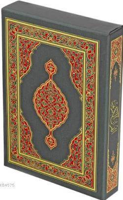 Kur'an-I Kerim; (4 Renk, Rahle Boy, Geniş Kutulu)