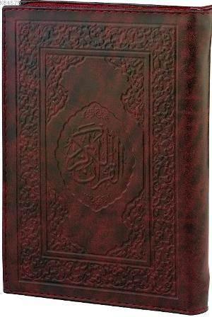 Kur'an-I Kerim; (4 Renk, Küçük Boy, Geniş Plastik Kılıflı)
