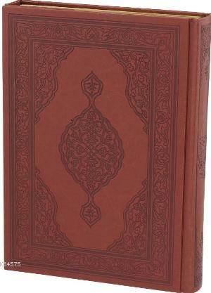 Kur'an-I Kerim; (4 Renk, Orta Boy, Lüks - Suni Deri, Geniş)