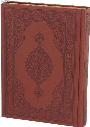 Kur'an-I Kerim; (4 Renk, Küçük Boy, Suni Deri Lüks)