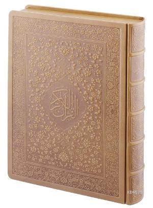 Kur'an-I Kerim; (5 Renkli, Rahle Boy, Kutulu, Mıknatıslı Deri Cilt)