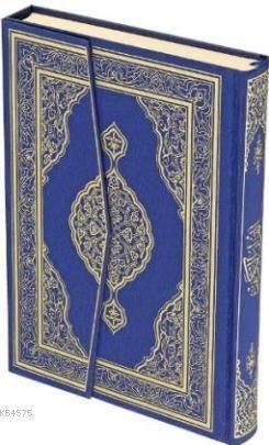 Kur'an-I Kerim; (4 Renk, Rahle Boy, Kutusuz, Yaldızsız)