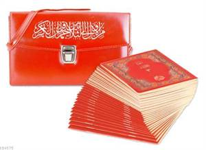 Kur'an-I Kerim Hatim Set; (Çanta Boy, Karton Kapaklı, Vinleks, Çantalı)