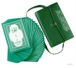Kur'an-I Kerim Hatim Set; (4 Renk, Orta Boy, Karton Kapaklı, Çantalı)
