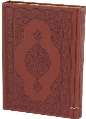 Kur'an-I Kerim; (4 Renk Orta Boy, Lüks Suni Deri Geniş)