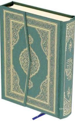 Hizb-Ül Kur'an; (2 Renk, Küçük Boy)