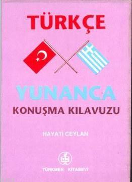 Türkçe - Yunanca Konuşma Kılavuzu