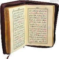 Kur'an-I Kerim; (B ...