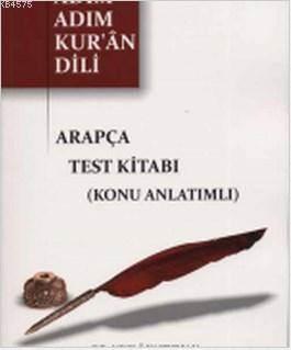 Arapça Test Kitabı