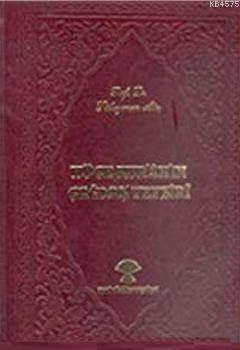 Yüce Kur'an'ın Çağdaş Tefsiri (12 Cilt)