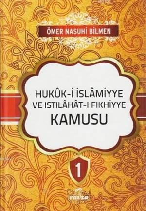 Hukuk-İ İslamiyye Ve Istılahat-I Fıkhiye Kamusu (8 Cilt-Şamua)