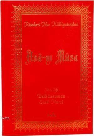 Asa-Yı Musa (Karton Kapak - 2. Hamur)