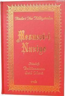 Mesnevi-İ Nuriye (Orta Boy, Karton Kapak, Şamua)