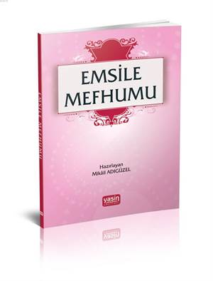 Emsile Mefhumu