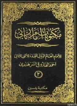 Mektubati Rabbani 2 Cilt Arapça