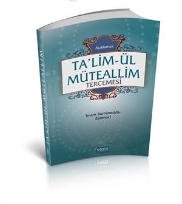 Ta'lim'ül Müteallim Tercümesi