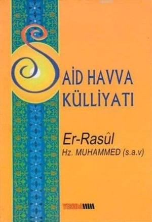 Er Rasûl Hz. Muhammed (S.A.V)