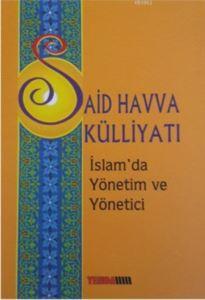 İslam'da Yönetim Ve Yönetici