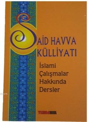 İslami Çalışmalar Hakkında Dersler