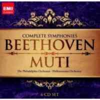 Beethoven-Mutı